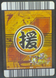 trading card game jcc carte dragon ball z Data Carddass DBZ W Bakuretsu Impact Part 4 n°212-IV bandai 2008 pilaf dbz