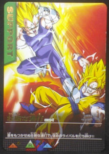 tcg jcc carte dragon ball z Data Carddass Part 1 n°032-I (2005) bandai vegeta vs songoku dbz cardamehdz