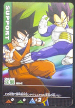 Charger l'image dans la galerie, tcg jcc carte dragon ball z Data Carddass Part 1 n°034-I (2005) bandai songoku vs vegeta dbz cardamehdz