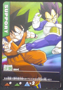 tcg jcc carte dragon ball z Data Carddass Part 1 n°034-I (2005) bandai songoku vs vegeta dbz cardamehdz