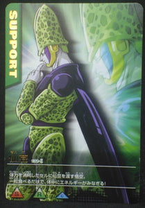 tcg jcc carte dragon ball z Data Carddass Part 5 n°132-I (2005) bandai cell dbz cardamehdz