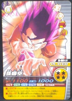trading card game jcc carte dragon ball z Data Carddass W Bakuretsu Impact Carte hors series n°M-001-IV (2008) bandai songoku dbz cardamehdz