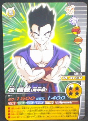 trading card game jcc carte dragon ball z Data Carddass W Bakuretsu Impact Part 3 n°124-IV (2008) bandai songohan dbz cardamehdz