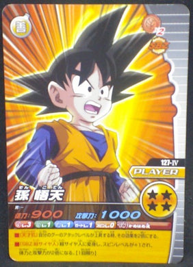 trading card game jcc carte dragon ball z Data Carddass W Bakuretsu Impact Part 3 n°127-IV (2008) bandai songoten dbz cardamehdz