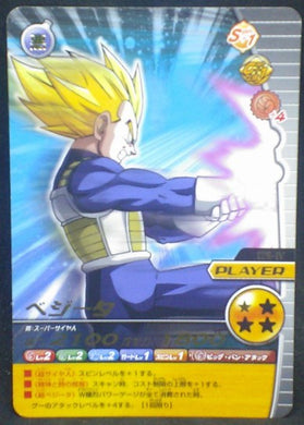 trading card game jcc carte dragon ball z Data Carddass W Bakuretsu Impact Part 3 n°129-IV (2008) bandai vegeta dbz cardamehdz