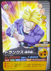 trading card game jcc carte dragon ball z Data Carddass W Bakuretsu Impact Part 3 n°131-IV (2008) bandai mirai trunks dbz cardamehdz