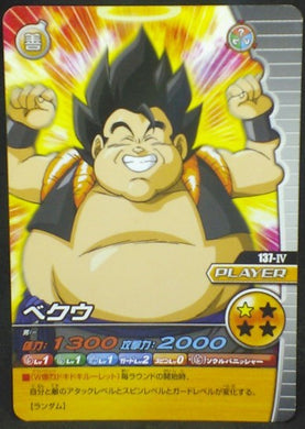 trading card game jcc carte dragon ball z Data Carddass W Bakuretsu Impact Part 3 n°137-IV (2008) bandai gogeta dbz cardamehdz