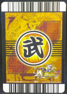 trading card game jcc carte dragon ball z Data Carddass W Bakuretsu Impact Part 3 n°137-IV (2008) bandai gogeta dbz cardamehdz verso