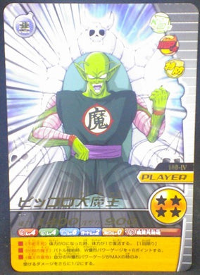 trading card game jcc carte dragon ball z Data Carddass W Bakuretsu Impact Part 3 n°140-IV (2008) bandai piccolo daimao dbz cardamehdz