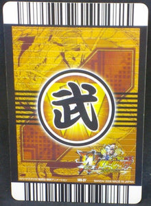 trading card game jcc carte dragon ball z Data Carddass W Bakuretsu Impact Part 3 n°141-IV (2008) bandai freezer dbz cardamehdz verso