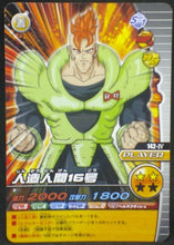 Charger l'image dans la galerie, trading card game jcc carte dragon ball z Data Carddass W Bakuretsu Impact Part 3 n°142-IV (2008) bandai android 16 dbz cardamehdz
