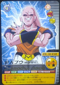 trading card game jcc carte dragon ball z Data Carddass W Bakuretsu Impact Part 3 n°143-IV (2008) bandai majin bou dbz cardamehdz