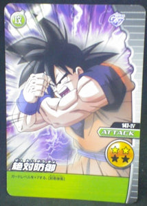 trading card game jcc carte dragon ball z Data Carddass W Bakuretsu Impact Part 3 n°147-IV (2008) bandai sangoku dbz cardamehdz