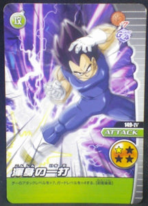 trading card game jcc carte dragon ball z Data Carddass W Bakuretsu Impact Part 3 n°149-IV (2008) bandai vegeta dbz cardamehdz