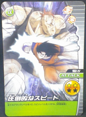 trading card game jcc carte dragon ball z Data Carddass W Bakuretsu Impact Part 3 n°152-IV (2008) bandai songoku vs reecom dbz cardamehdz
