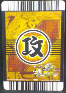 trading card game jcc carte dragon ball z Data Carddass W Bakuretsu Impact Part 3 n°156-IV (2008) bandai vegeta dbz cardamehdz verso