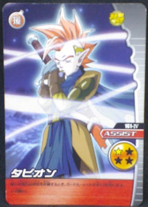 trading card game jcc carte dragon ball z Data Carddass W Bakuretsu Impact Part 3 n°161-IV (2008) bandai tapion dbz cardamehdz