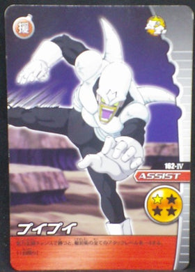 trading card game jcc carte dragon ball z Data Carddass W Bakuretsu Impact Part 3 n°162-IV (2008) bandai puipui dbz cardamehdz