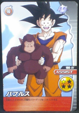 trading card game jcc carte dragon ball z Data Carddass W Bakuretsu Impact Part 3 n°166-IV (2008) bandai songoku bubbles dbz cardamehdz