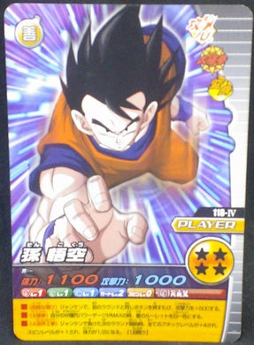 trading card game jcc carte dragon ball z Data Carddass W Bakuretsu Impact Part 4 n°118-IV (2008) bandai songoku dbz cardamehdz
