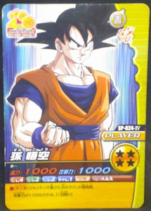 trading card game jcc carte dragon ball z Data Carddass W Bakuretsu Impact Part 6 n°SP-024-IV (2009) bandai songoku dbz cardamehdz