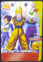 Charger l'image dans la galerie, trading card game jcc carte dragon ball z Data Carddass W Bakuretsu Impact Part 6 n°SP-044-IV (2009) bandai songoku vegeta piccolo dbz cardamehdz