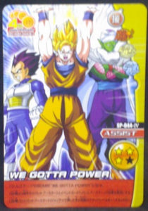 trading card game jcc carte dragon ball z Data Carddass W Bakuretsu Impact Part 6 n°SP-044-IV (2009) bandai songoku vegeta piccolo dbz cardamehdz