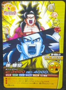 trading card game jcc carte dragon ball z Data Carddass W Bakuretsu Impact Part 6 n°SP-055-IV (2009) bandai songoku dbz cardamehdz