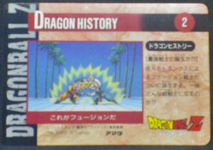 trading card game jcc carte dragon ball z Hero Collection Part 4 n°401 (1995) Amada majin boo dbz