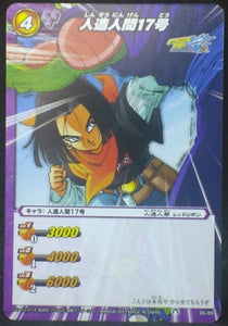 tcg jcc carte dragon ball z Miracle Battle Carddass Part 10 n°36 (2012) bandai android 17 vs piccolo dbz cardamehdz