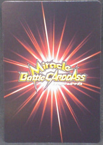 Miracle Battle Carddass Part 7 n°64/85 (2011)