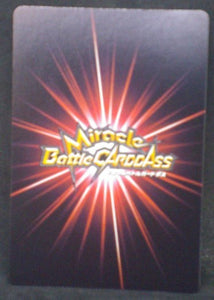 tcg jcc carte dragon ball z Miracle Battle Carddass Part 9 n°72-85 (2012) bandai SonGoku  Mr Popo dbz cardamehdz verso
