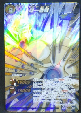 trading card game jcc carte dragon ball z Miracle Battle Carddass Part 9 n°Omega 28 (2012) bandai Li Shenron dbz cardamehdz