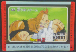 trading card game jcc carte dragon ball z PP Card Part 11 n°437 (1991) Amada Recoome Dbz