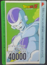 Charger l'image dans la galerie, trading card game jcc carte dragon ball z PP Card Part 13 n°517 (1991) Amada Frieza dbz