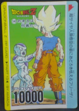 Charger l'image dans la galerie, trading card game jcc carte dragon ball z PP Card Part 13 n°540 (1991) Amada songoku vs freezer dbz
