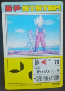 trading card game jcc carte dragon ball z PP Card Part 13 n°540 (1991) Amada songoku vs freezer dbz