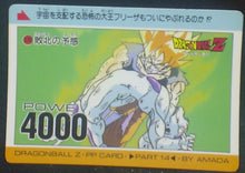 Charger l'image dans la galerie, trading card game jcc carte dragon ball z PP Card Part 14 n°576 (1991) Amada songoku vs freeza dbz