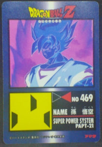 trading card game jcc carte dragon ball z PP Card Part 21 n°931 (1993) (Prisme Soft) Amada Songoku dbz