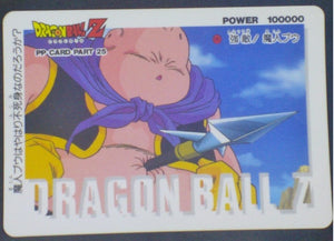carte dragon ball z PP Card Part 25 n°1091 (1994) amada boo