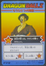 Charger l'image dans la galerie, traidng card game jcc carte dragon ball z PP Card Part 25 n°1091 (1994) amada boo