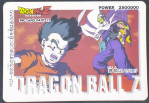 carte dragon ball z PP Card Part 25 n°1107 (1994) amada dbz piccolo krilin songoten trunks