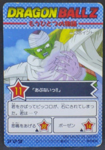 trading card game jcc carte dragon ball z PP Card Part 25 n°1107 (1994) amada dbz piccolo krilin songoten trunks
