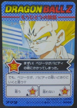 Charger l'image dans la galerie, trading card game jcc carte dragon ball z PP Card Part 25 n°1113 (1994) Amada boo vs dabura dbz