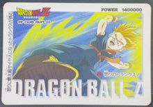 Charger l'image dans la galerie, carte dragon ball z PP Card Part 25 n°1114 (1994) Amada trunks dbz