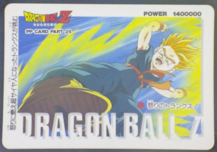 carte dragon ball z PP Card Part 25 n°1114 (1994) Amada trunks dbz