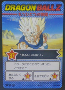 trading card game jcc carte dragon ball z PP Card Part 25 n°1114 (1994) Amada trunks dbz
