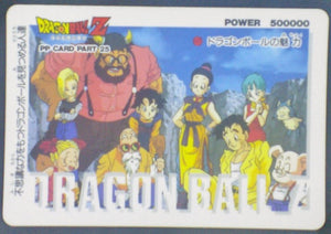 carte dragon ball z PP Card Part 25 n°1117 (1994) Amada dbz z team