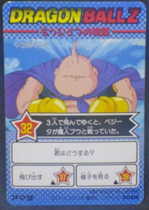 trading card game jcc carte dragon ball z PP Card Part 25 n°1117 (1994) Amada dbz z team