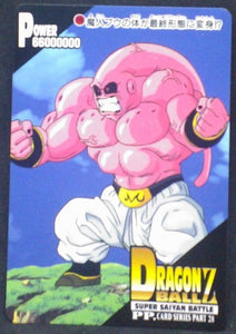 carte dragon ball z PP Card Part 28 n°1246 Buu amada 1995